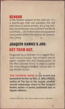 The Chinese Mask